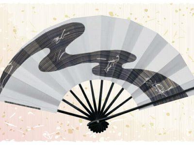 黒流【舞扇・扇】白