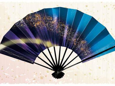夜空【舞扇・宴】青 紫