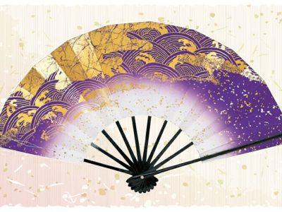 青海波【舞扇・扇】紫