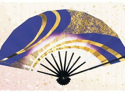 金模様【舞扇・扇】藍
