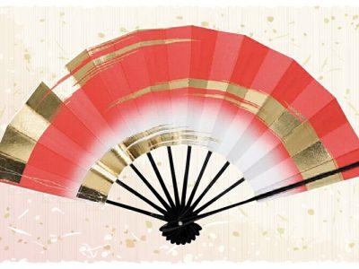 金筆線【舞扇・歌】 赤