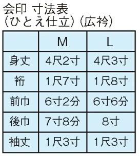 muji_6085