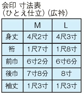 muji_6077